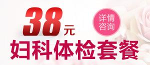 喜迎国庆—热烈庆祝仁爱建院17周年